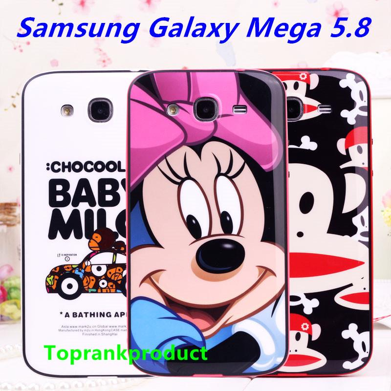 Samsung Galaxy Mega 5.8 I9152 ShakeProof Case Cover Casing + Gift