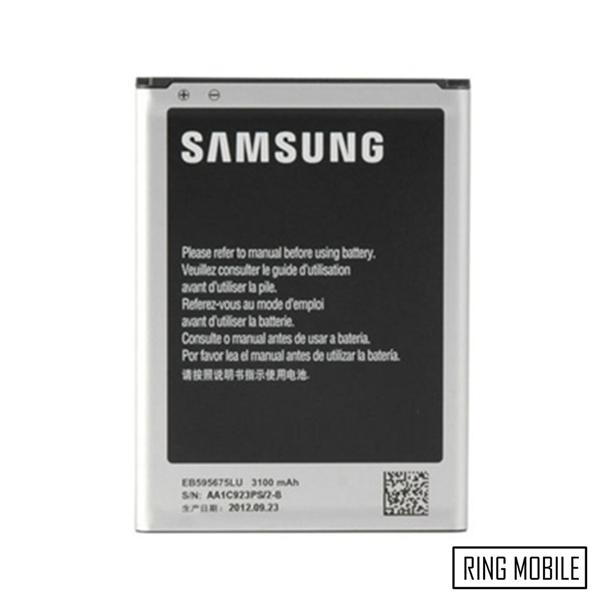 Samsung Galaxy Note 2 N7100 3100mAh Standard Battery - Original