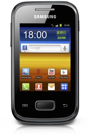 Samsung Galaxy Pocket GT-S5300 ( Black, AP Warranty)