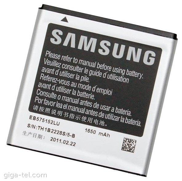 Samsung Galaxy S / S+ i9000 / i9001 Battery - Normal grade