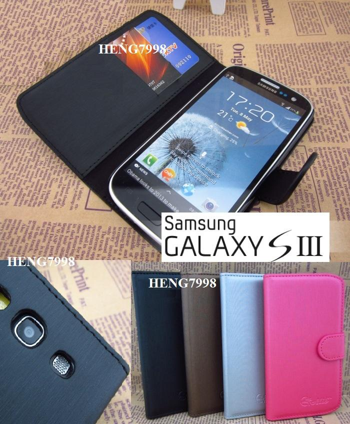 Samsung Galaxy S3 i9300 Wallet type Leather Case + Screen Protector