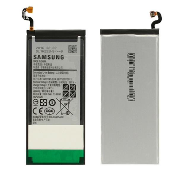 Samsung Galaxy S7 Edge 3600mAh Original Battery