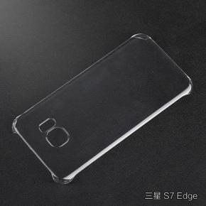 SAMSUNG GALAXY S7 EDGE TRANSPARENT HARD COVER HANDPHONE CASE