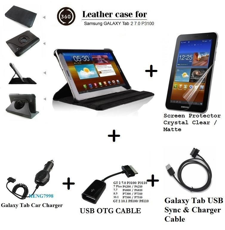 Samsung Galaxy Tab 2 7.0 P3100 Rotate Leather Case & Accessories