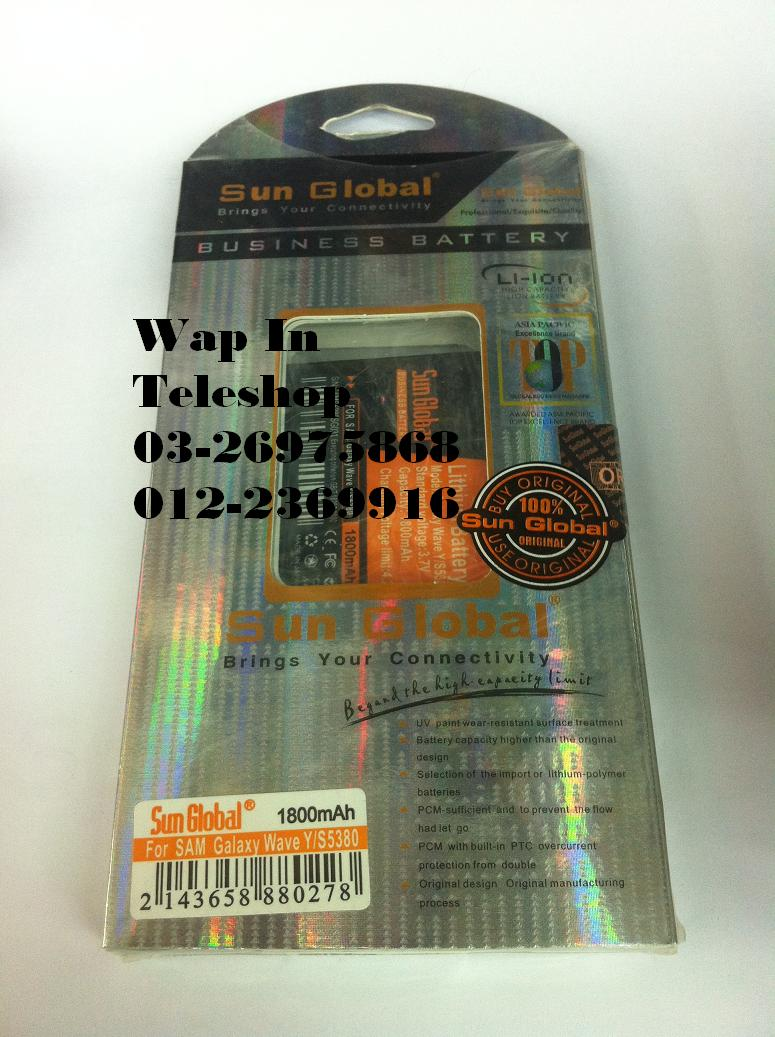 Samsung Galaxy Wave Y S5380 Sun Global Extended high Capacity Battery
