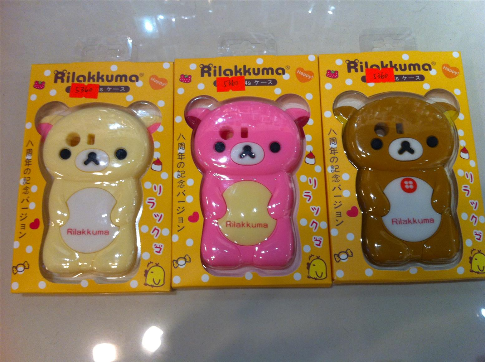 Samsung Galaxy Y rilakuma Soft case