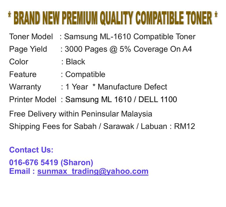 SAMSUNG ML 1610 COMPATIBLE TONER