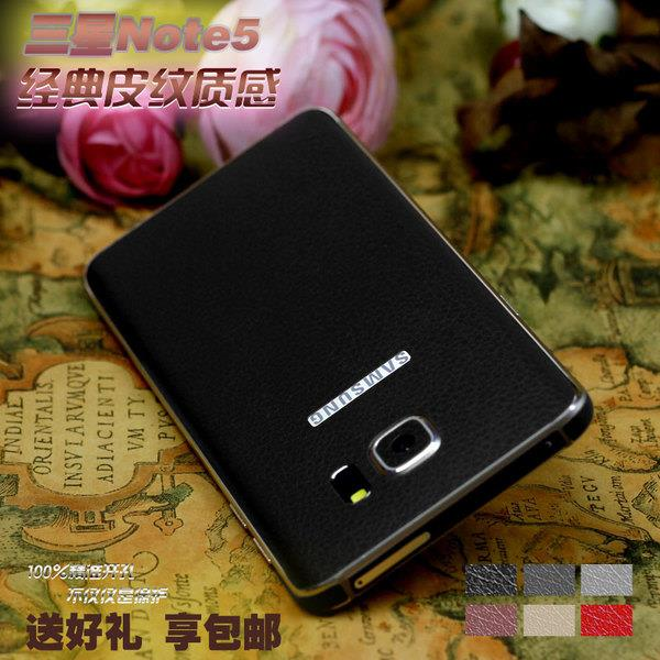Samsung Note 5 back leather protective film