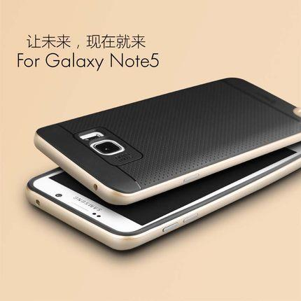 Samsung Note 5 silicone thin protective sleeve