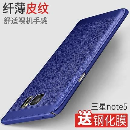 Samsung Note 5 ultra-thin protective sleeve