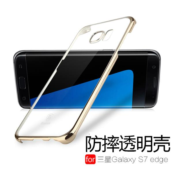 Samsung S7 Edge transparent colour plating hard shell drop resistance