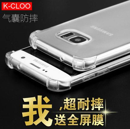 Samsung S7/S7 Edge silicone protective cover housing drop resistance