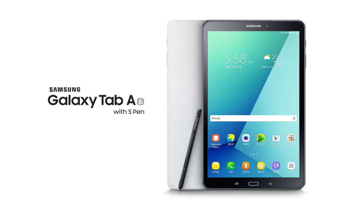 samsung tab a6 10 1 lte with s pen end 10 7 2017 7 15 pm. Black Bedroom Furniture Sets. Home Design Ideas