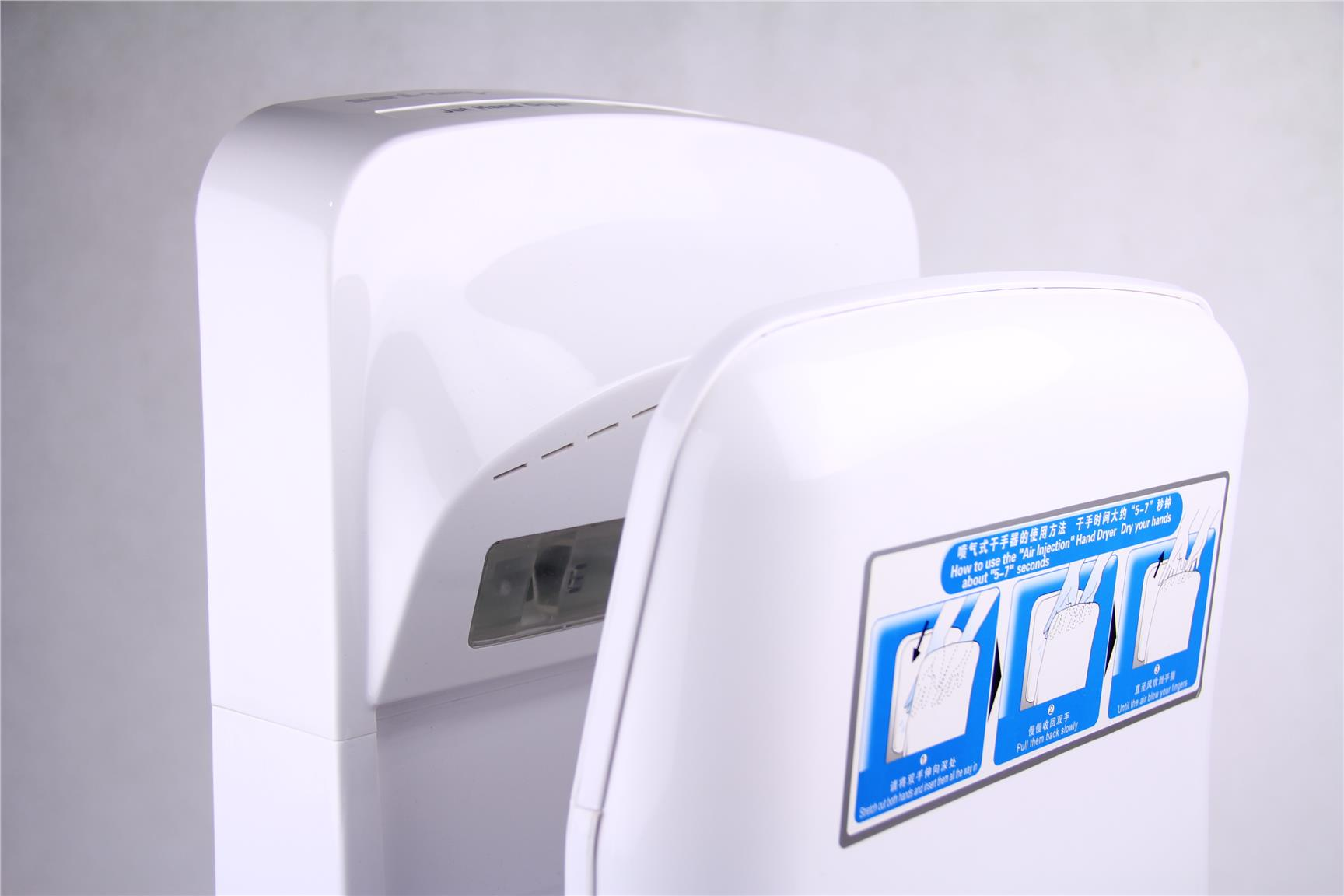 sani teq electric bathroom hand dryer free postage in peninsula msia