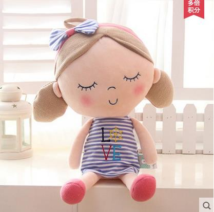Sara Blue Stripes LOVE Plush Doll (33cm)