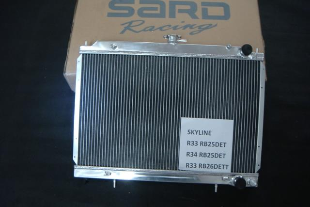 Sard radiator Nissan Cefira swap engine RB20/25