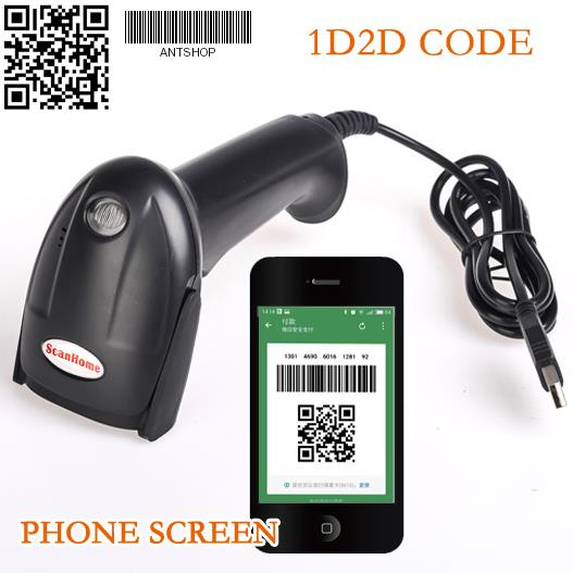 ScanHome 2D (QR CODE£© 1D Barcode Scanner wired ccd iphone screen scan