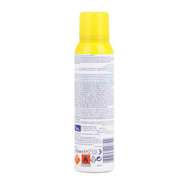 SCHOLL Fresh Step Shoes Spray 150ml