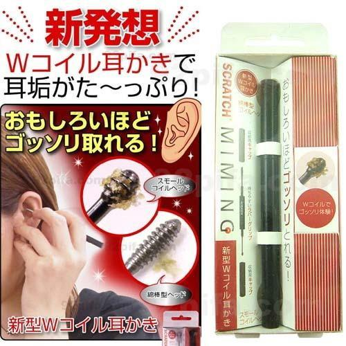 Scratch Ear Cleaner 11616