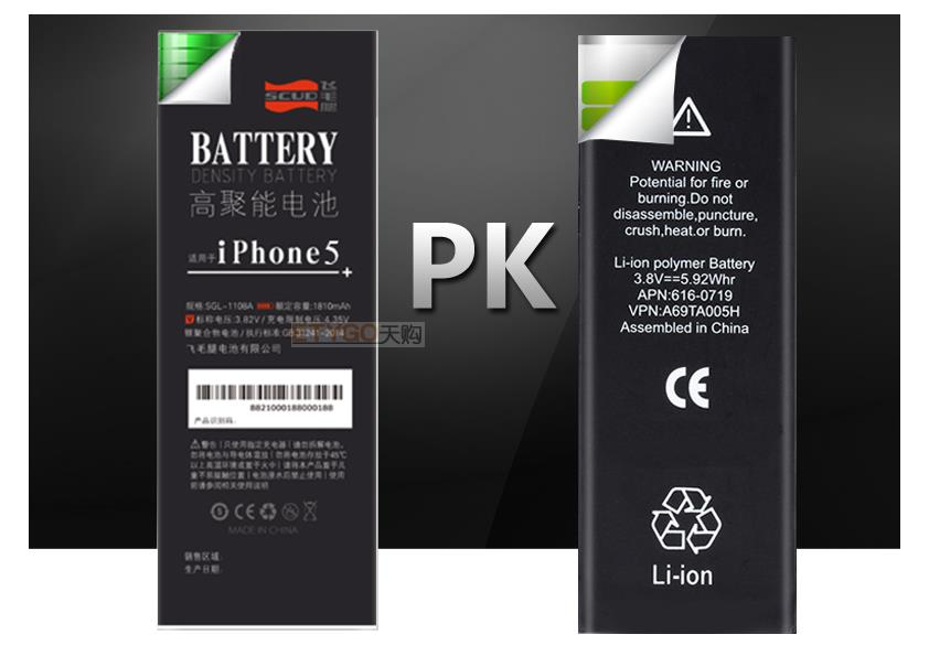 SCUD Iphone 5 5s 5c High Quality Battery + Free Tool & Lightning Cable