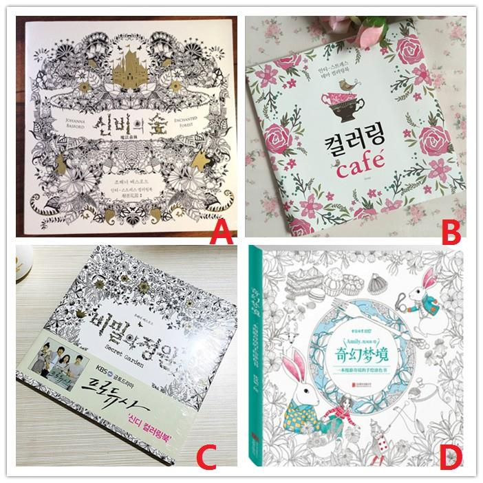 Secret Garden Coloring Book End 7 20 2017 1215 PM
