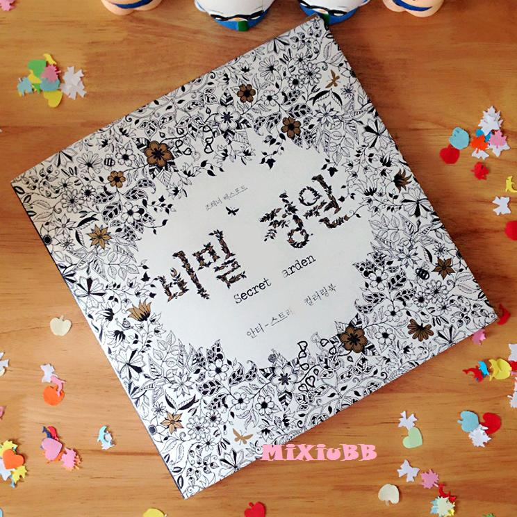 Secret Garden Korea Version Co End 4 8 2016 915 PM