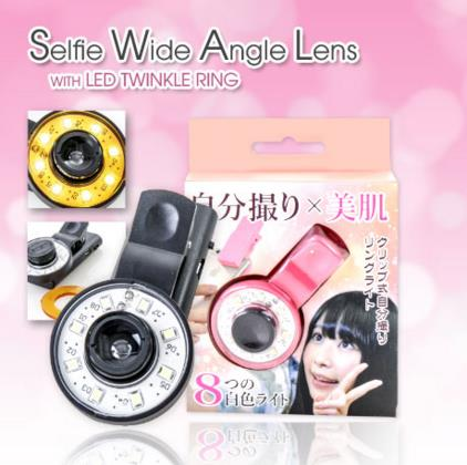 Selfie Wide Angle Lens with LED Twinkle Ring