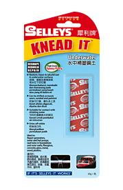 SELLEYS Knead It Underwater Epoxy Putty