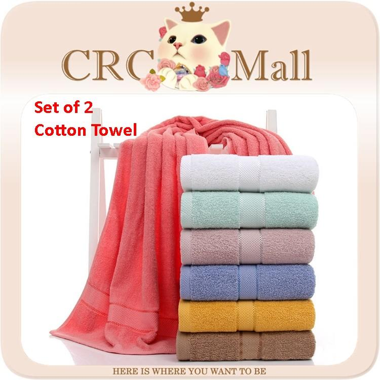 Sencoco Bath Towel Set of 2 Magic Cotton Bath Towel Adult Children 100