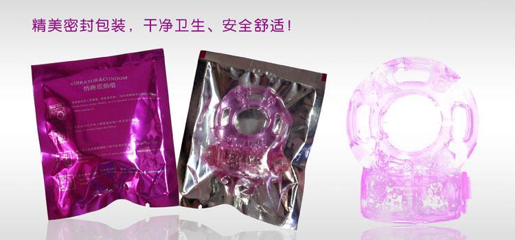 Sensa Vibrating Ring WITH WHOLESALE PRICE AND FREE SHIPPING