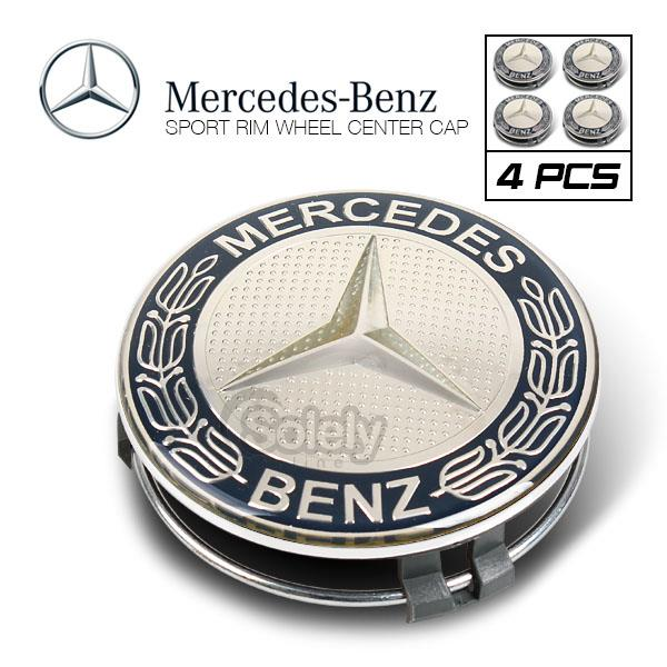 Set of 4 mercedes benz sport rims w end 4 30 2016 11 15 am for Mercedes benz wheel cap emblem