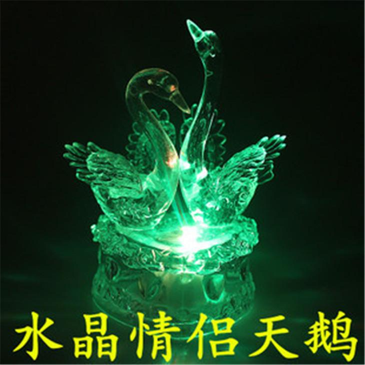 Seven Colours Crystal Couple Swan Lamp