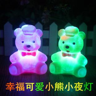 Seven Colours Happiness Teddy Bear Lamp