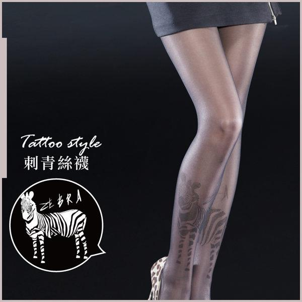 Sexy & Trendy Black Tattoo Transparent Stockings - Zebra
