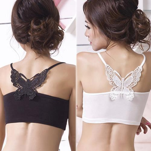 Sexy Women Lace Strap Sleeveless Shirt Inner Wear - FREE SHIPPING