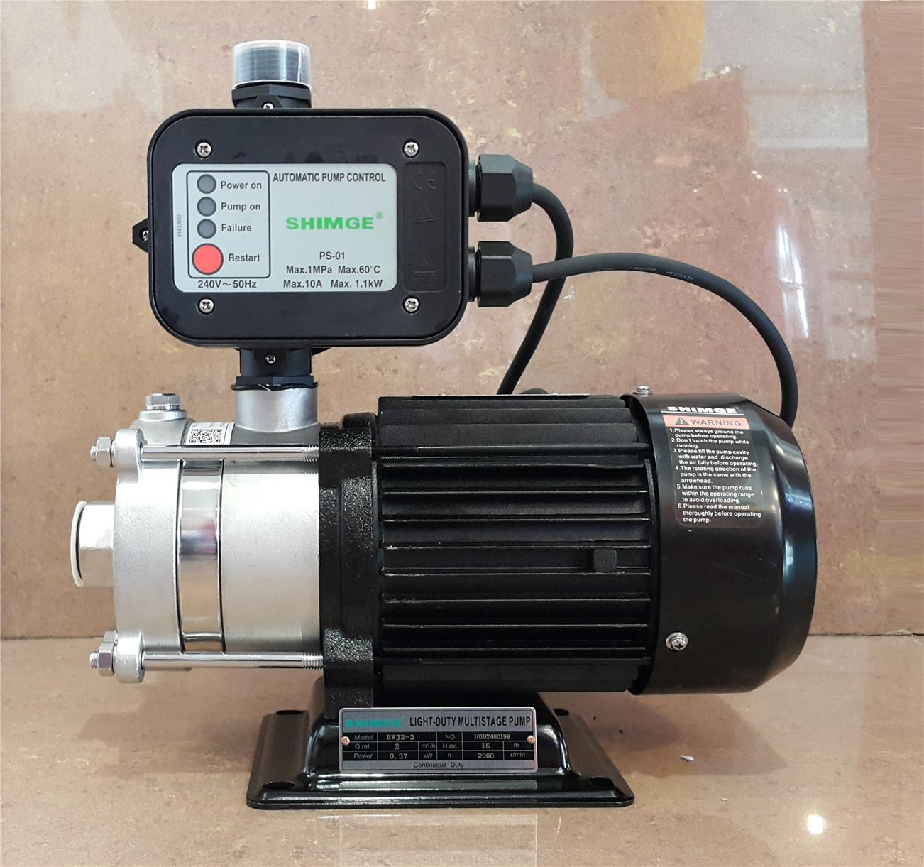 Shimge BWJ2-2 370W S/Steel Horizontal Multi-Stage Pump ID449494