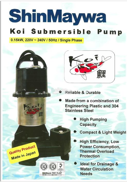 SHINMAYWA KOI SUBMERSIBLE PUMP (JAPAN)
