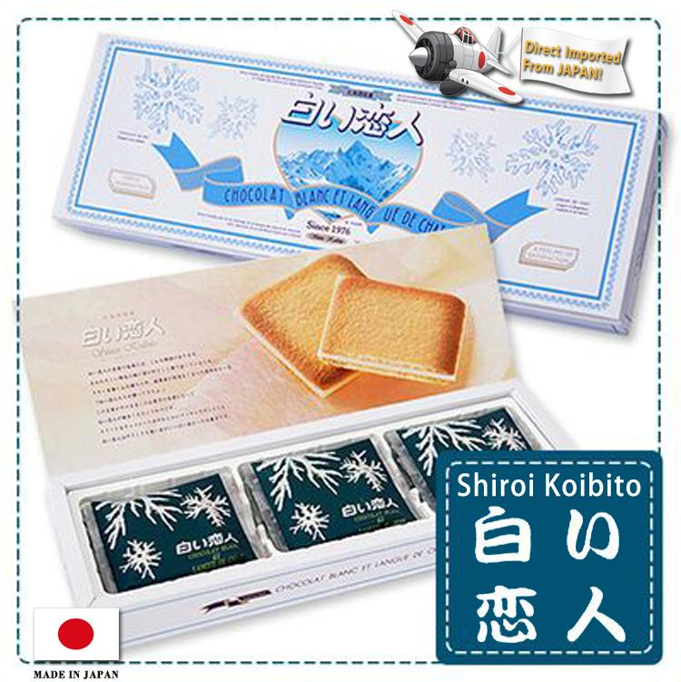 Shiroi Koibito Japan Milk Cream Biscuit