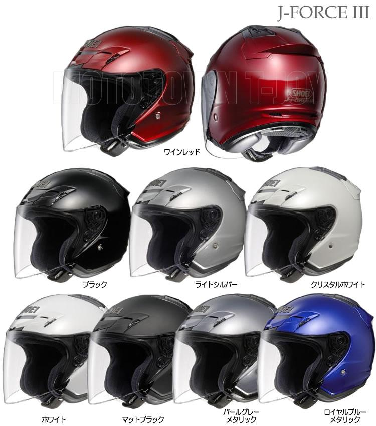 NEW SHOEI J-FORCE 3 Solid Helmet