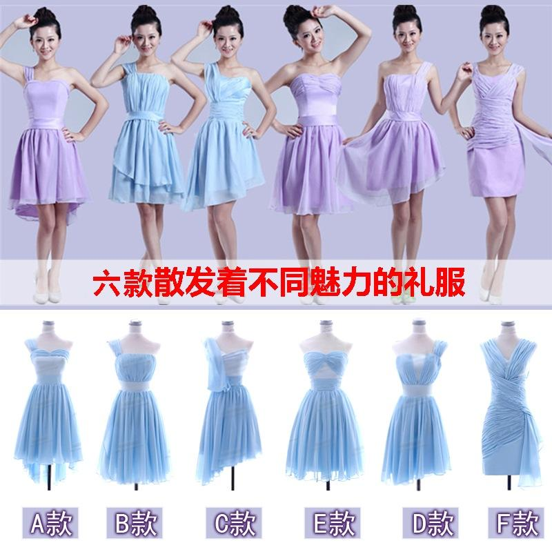 Colorful Sewing Patterns For Mother Of The Bride Dresses ...