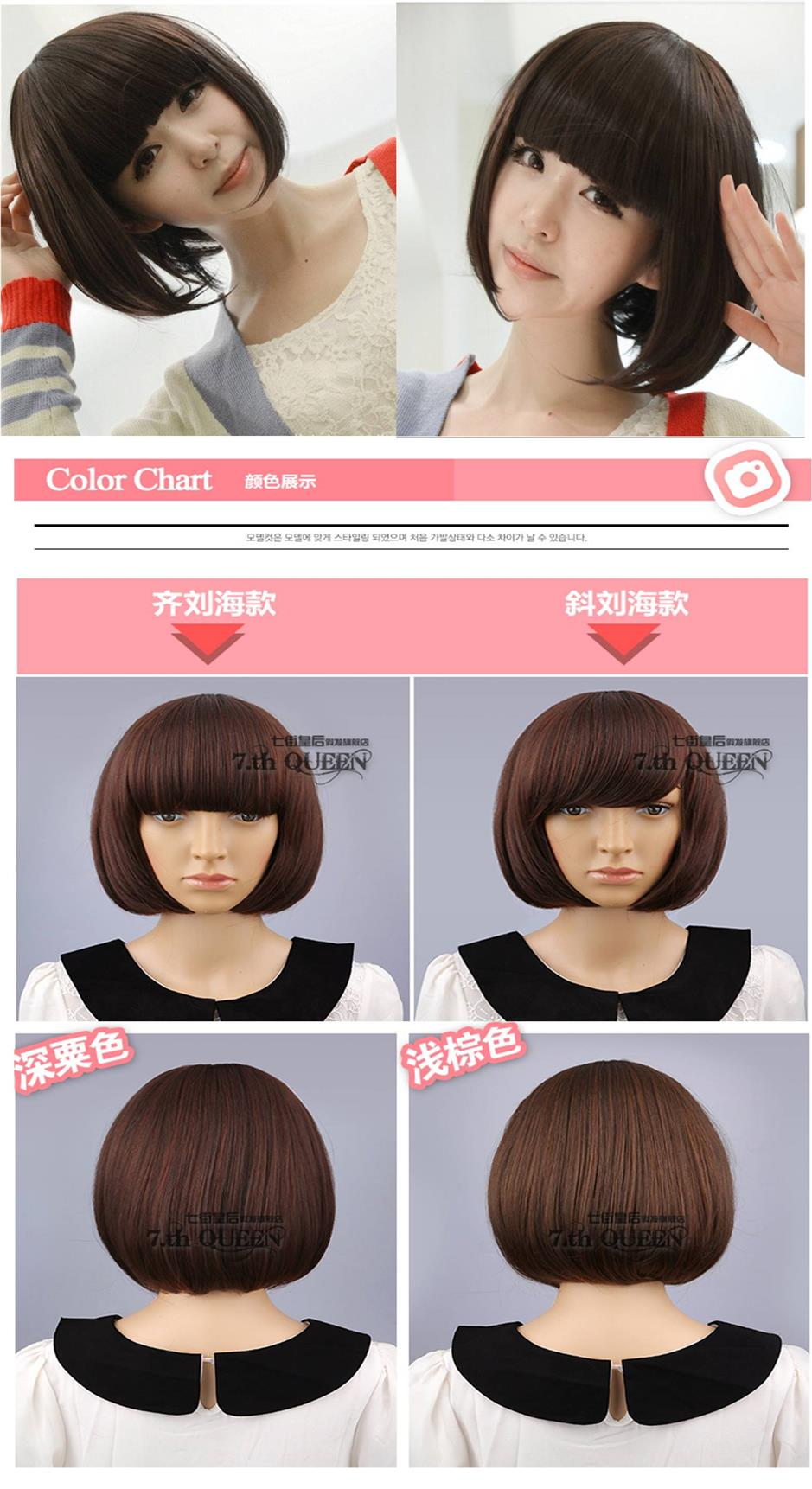 short wig dark brown/ready stock/ rambut palsu/