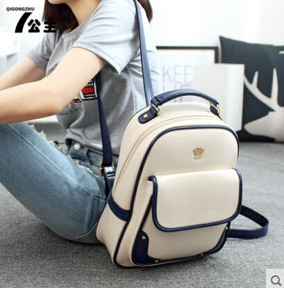 Shoulder bag female pu skin hit color backpack