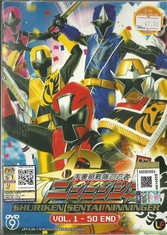 SHURIKEN SENTAI NINNINGER - TV SERIES DVD BOX SET (1-50 EPIS)