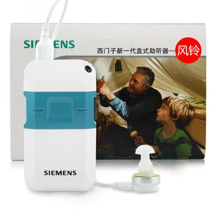 Siemens Pocket Hearing Aid Pockettio MP