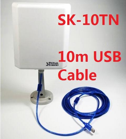 SignalKing SK-10TN USB Wireless wifi 20dBi Antenna Booster Adapter