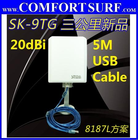 Signalking SK-9TG Realtek 8187L High Power Wifi bosster Adapter