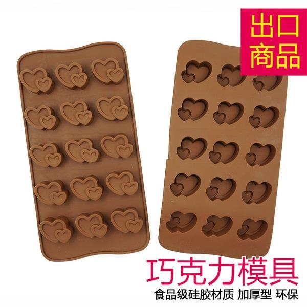 Silicone Double Love Chocolate Mold