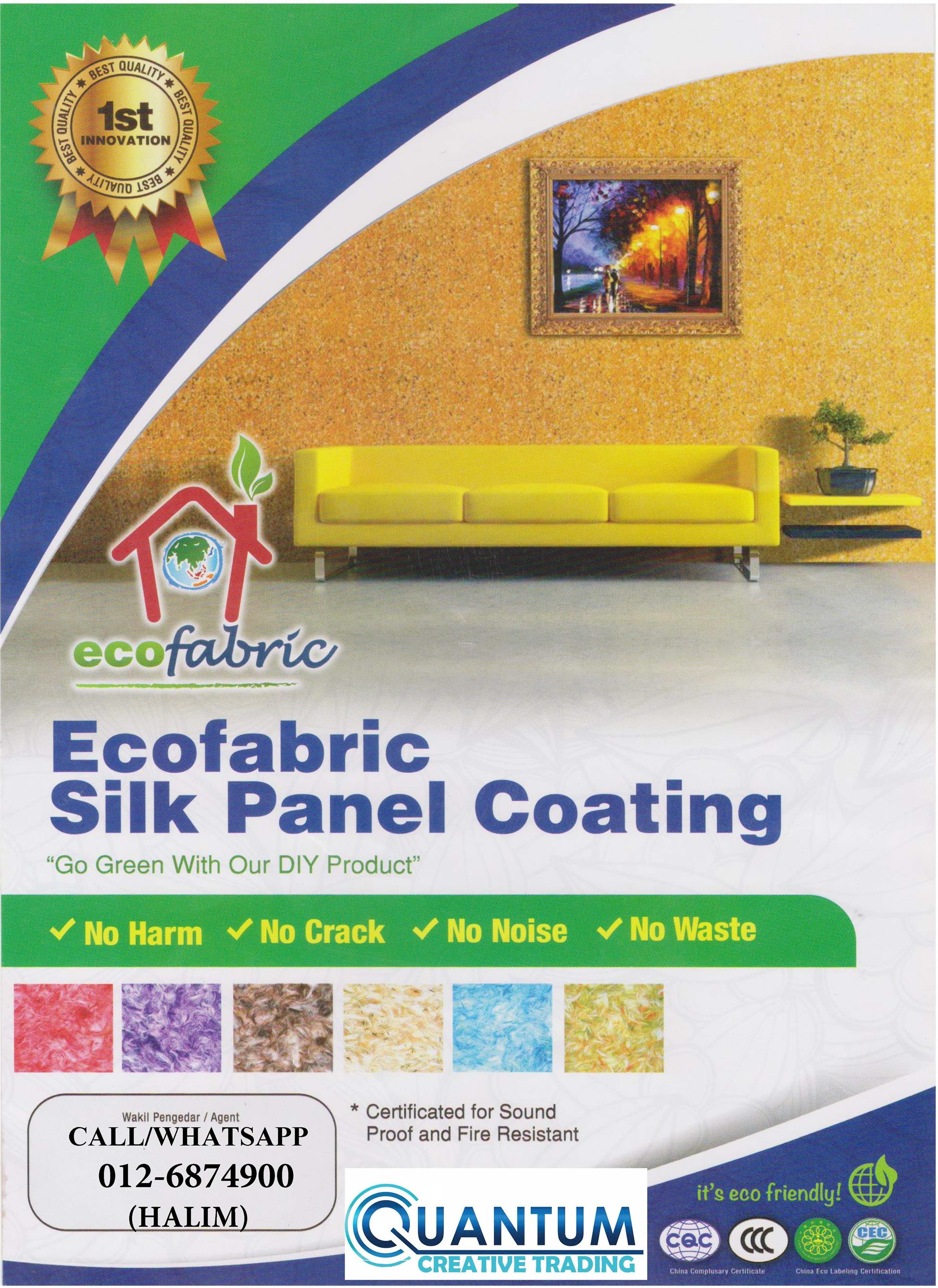 Silk Panel Coating - Ecofabric