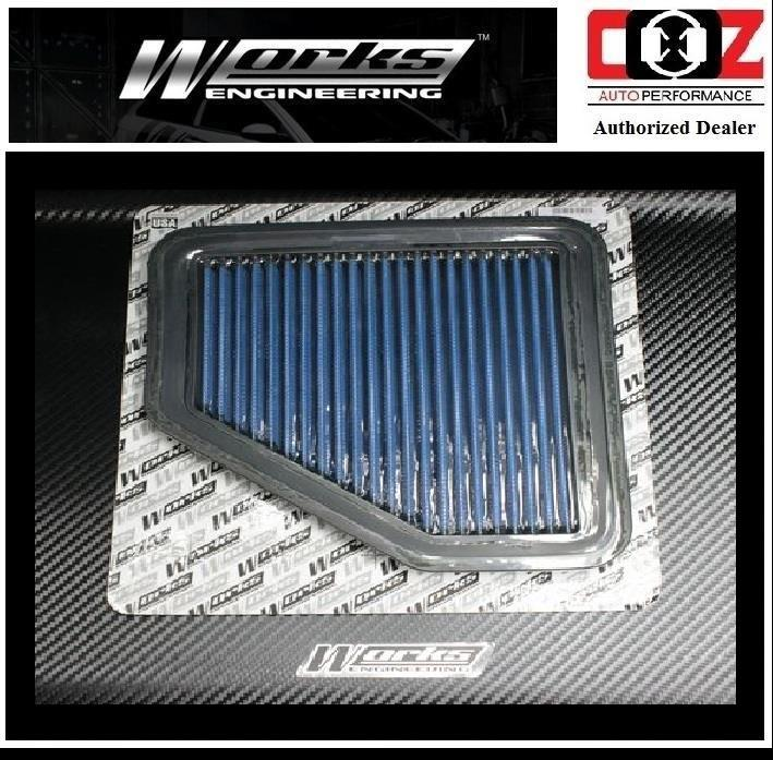 SIMOTA DROP IN AIR FILTER LEXUS IS220 / 250 / 350 / 430