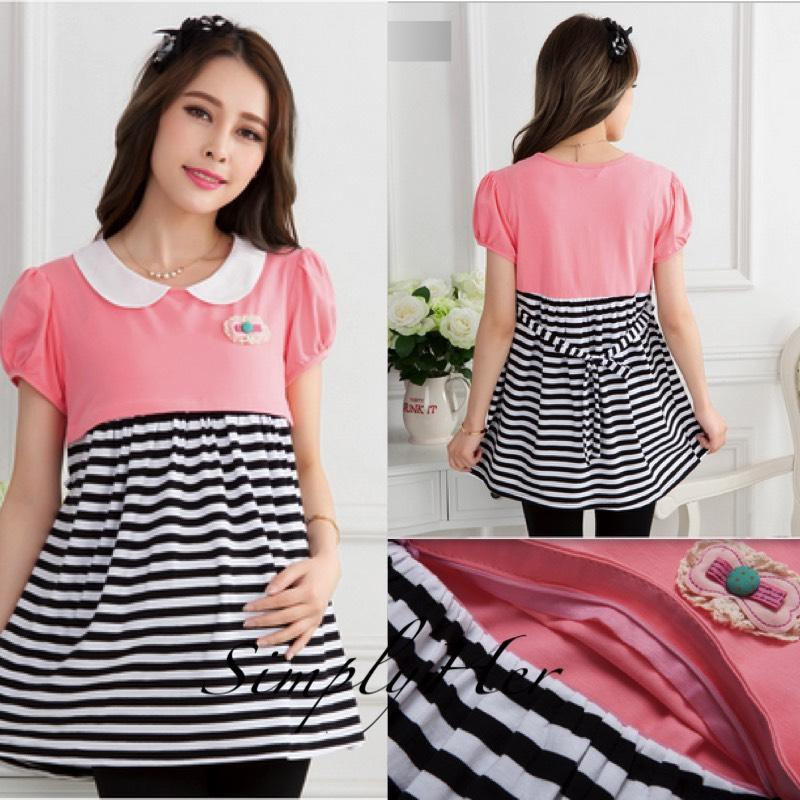 *SimplyHer* Stripe Nursing wear 1198